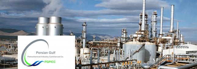 persiangulfpetrochemicalindustries